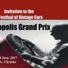 Invitation-to-the-Leopolis-Grand-Prix (1).001