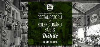 ikskile_2018-1