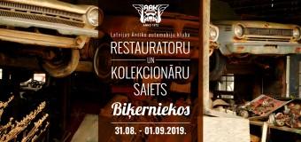 bikernieki_2019_2
