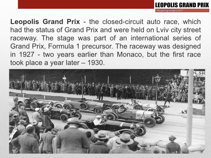 Invitation-to-the-Leopolis-Grand-Prix (1).002