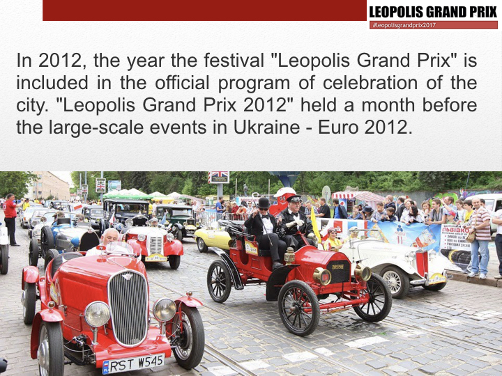 Invitation-to-the-Leopolis-Grand-Prix (1).004