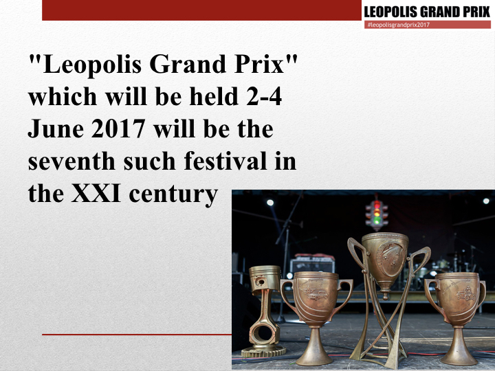 Invitation-to-the-Leopolis-Grand-Prix (1).011