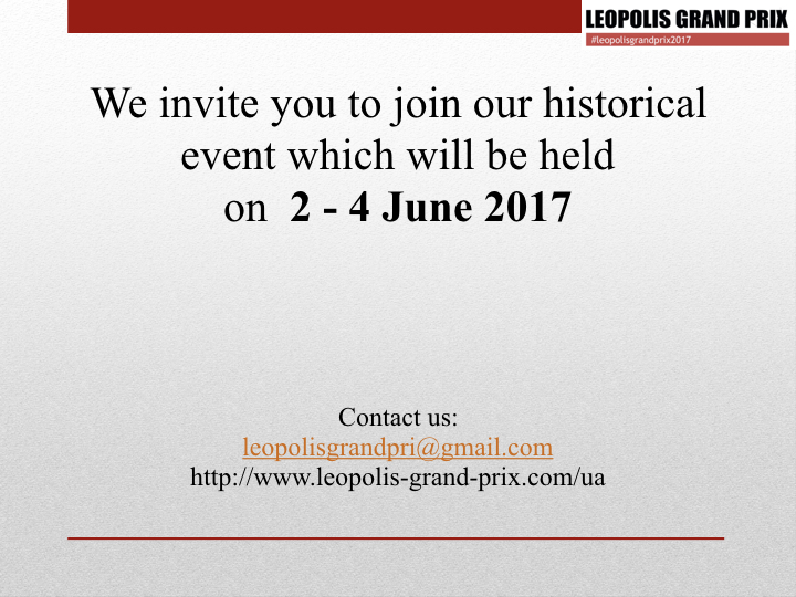 Invitation-to-the-Leopolis-Grand-Prix (1).012